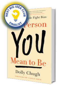 The Person You